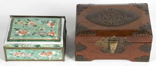 Two Chinese Boxes