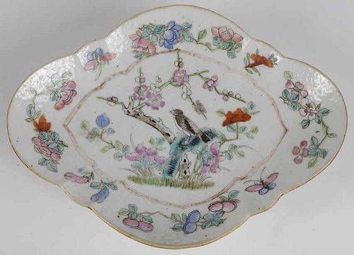 Chinese Serving Dish with Tall Foot
