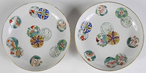 Two Chinese Plates with Floral Motifs