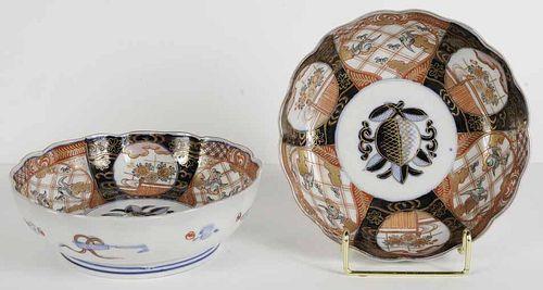 Pair Japanese Imari Bowls