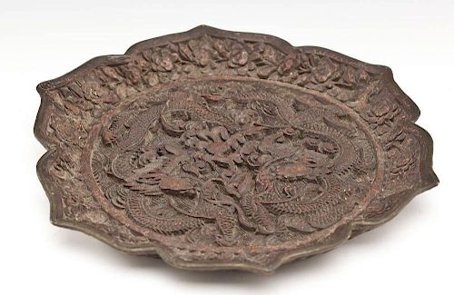 Chinese Cinnabar Lacquer Plate