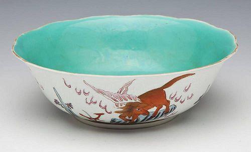 Chinese Famille Glazed Bowl