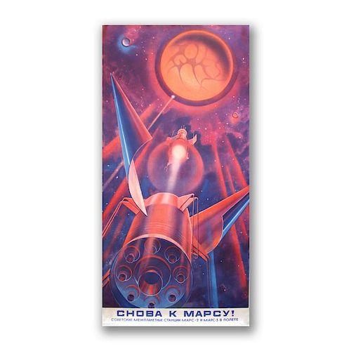 Soviet Space Propaganda Poster by A. Sokolov, 1971
