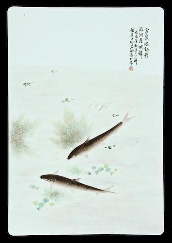 Deng Bishan (1874-1930) Porcelain Plaque Painting
