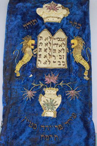 Antique Torah Cover