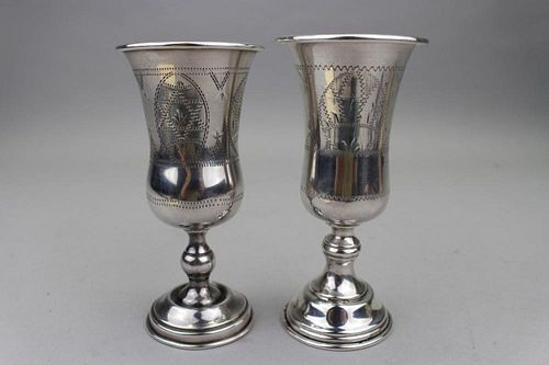 20th C. Silver Kiddish Cups