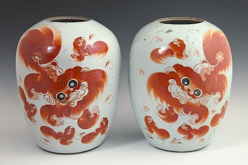 Pair of Chinese Baluster Form Porcelain Vases, lat
