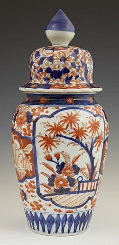 Japanese Imari Covered Baluster Porcelain Ginger J