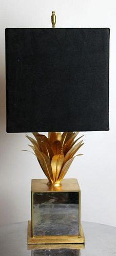 Modern table lamp on mirrored cube