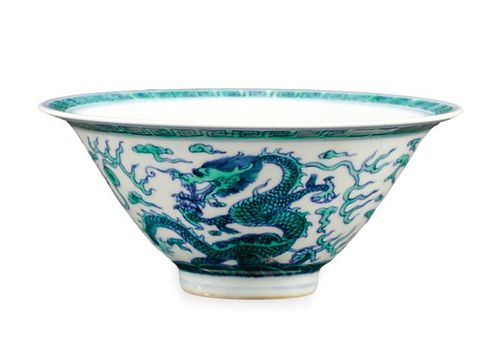 Chinese Conical Porcelain Blue & Green Dragon Bowl