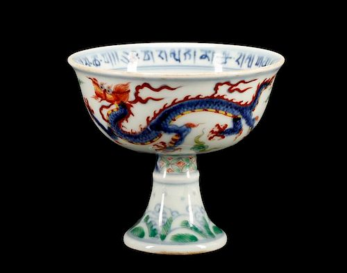 Fine Chinese Wucai Enamel Stem Cup, Xuande Mark