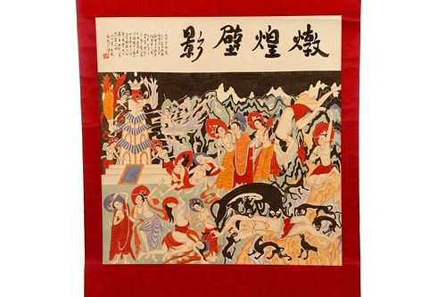 Chinese Scroll Painting, Harem with Black Cats