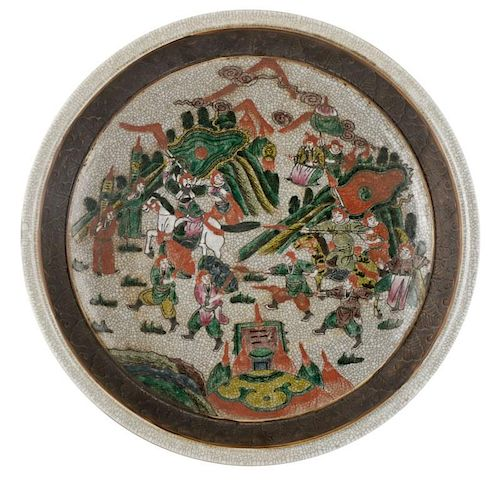 Chinese Brown Crackle Glazed Pottery Charger