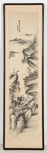 Chinese Hand-painted Landscape Scroll