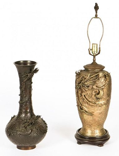 2 Japanese Metal Dragon Vases