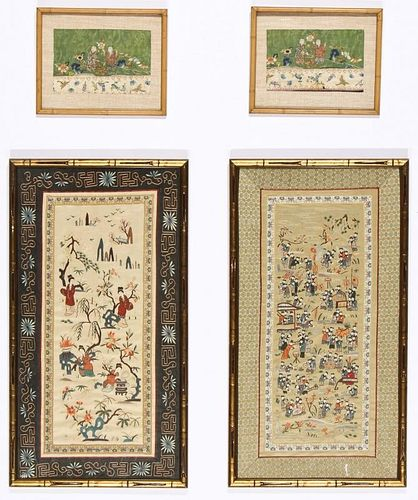 4 Framed Chinese Silk Embroideries