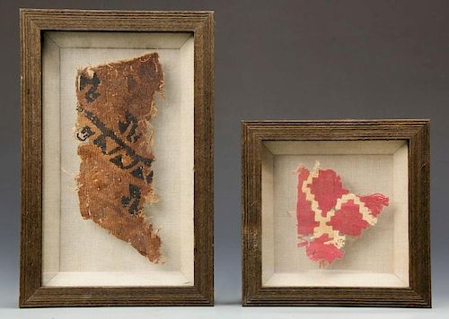 2 Framed Pre Columbian Textile Fragments
