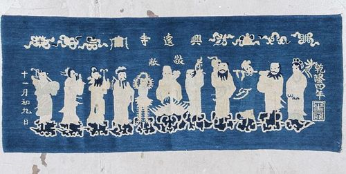 Antique Chinese Immortals Rug: 2'5'' x 6'0''