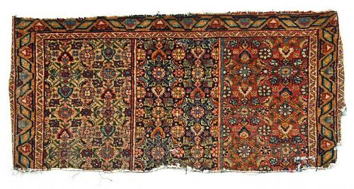 Lovely Small Persian Fragment, Possibly Wagireh, 19th C.