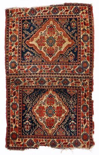 Pair of Antique Northwest Persian Bag Faces