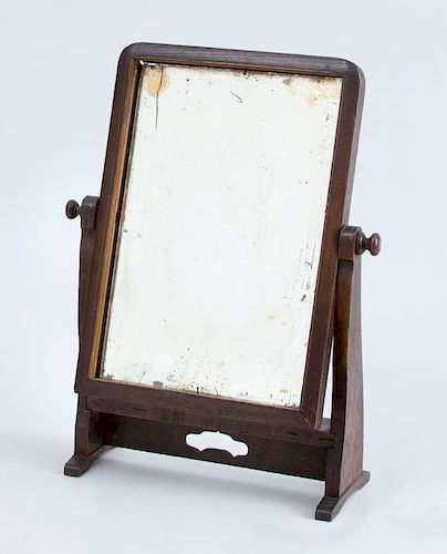 CHINESE ELMWOOD DRESSING TABLE MIRROR