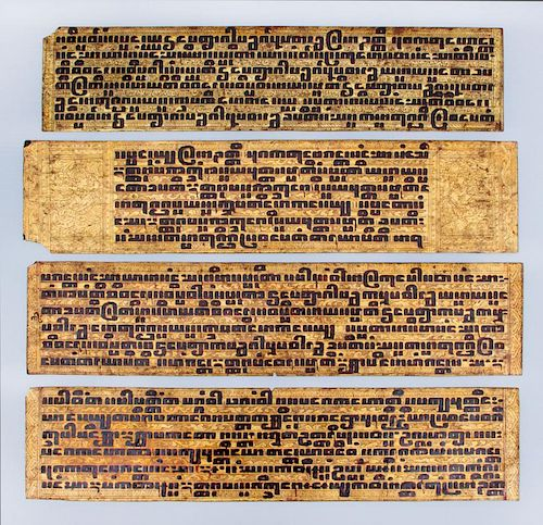 BURMESE SCHOOL: PALM LEAF MANUSCRIPT PAGES