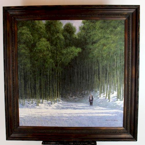 Oil on canvas landscape signed Ankiho