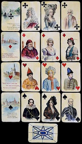 Antique Hand Painted Pack of Playing Cards.
