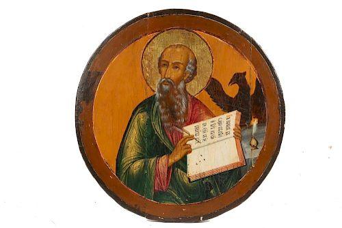 RUSSIAN ICON, ST. JOHN THE THEOLOGIAN
