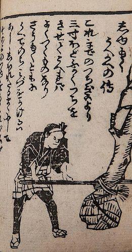 [Japan] Chie Kurabe Ten-Jina Bon.