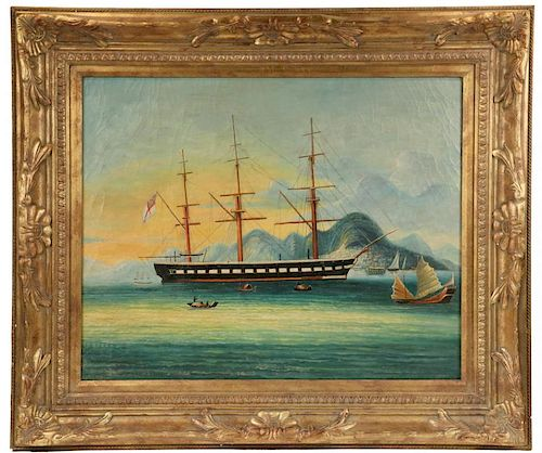 REPLICA CHINESE TRADE PAINTING