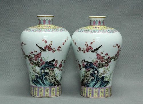 Pair of Chinese Porcelain Vases, Marked