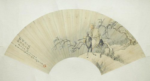 Chinese Ink/Color Fan Painting on Paper, Signed