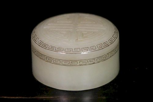 Chinese Carved Jade Small Box