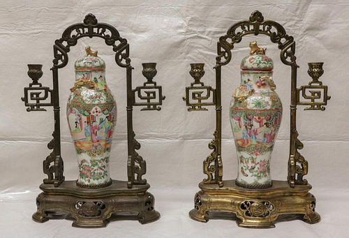 Pair of Chinese Rose Medallion Vases w/ Cover