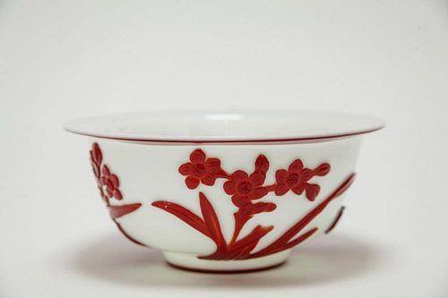 Chinese Peking Glass Red Overlay Bowl