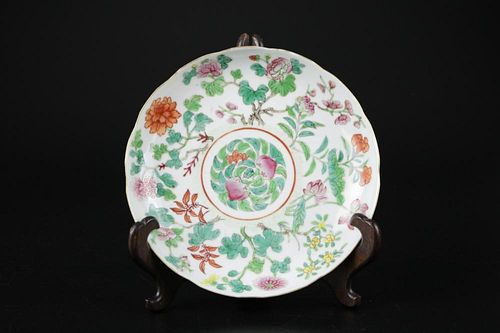 Dao Guang Period Porcelain Plate, Marked