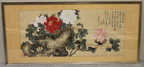 Vintage Chinese Signed Watercolor.