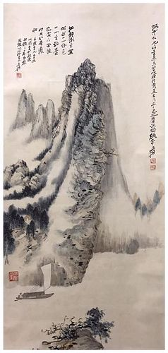 Chinese Ink/Color Painting of Landscape, Signed