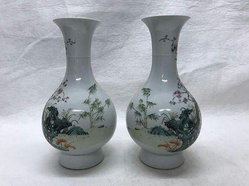 Chinese Famille Rose Large Porcelain Vase