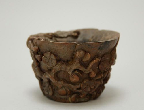 wd Chinese Bamboo Carved Cup