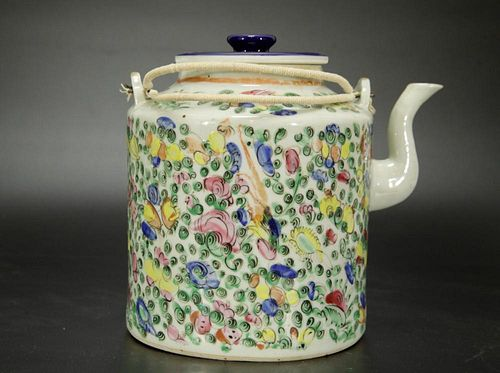 Chinese Famille Rose Teapot w/ Cover