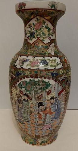 Antique Porcelain Hand Painted Vase