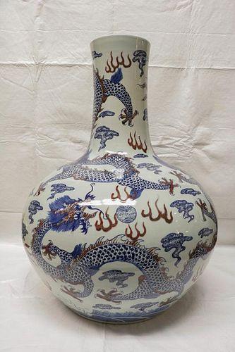 Chinese CiZhou Style Porcelain Vase