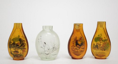 Asian Chinese Inside Painted Snuff Bottles, 4