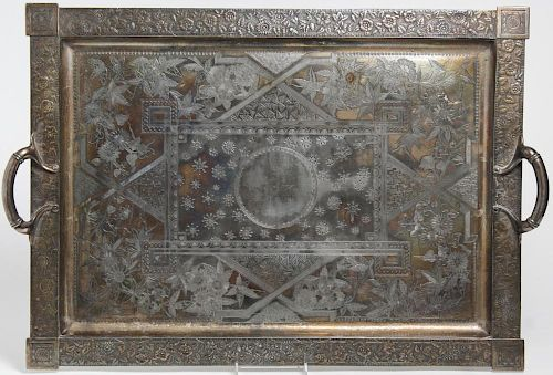 Aesthetic Movement Meriden Large Silver-Plate Tray