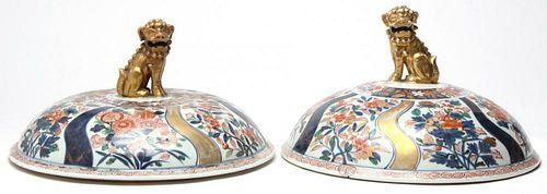 2 Chinese Imari Porcelain Jar or Urn Lids