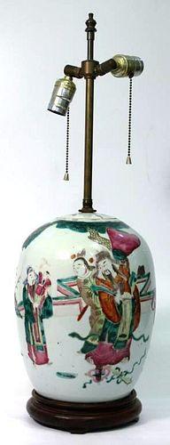 Chinese Famille Rose Porcelain Jar as Lamp