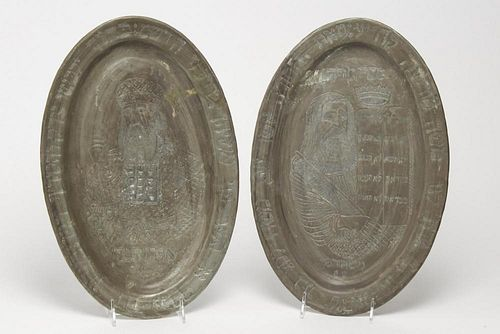 Judaica Challah Trays Depicting Moses & Aaron
