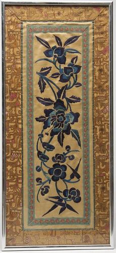 Chinese Floral Embroidery on Silk